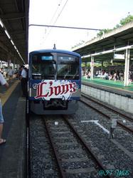 Lions電車.jpg